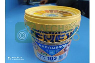 Сенеж рябина(114) 0,9 кг