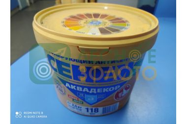 Сенеж палисандр(119) 2,5 кг