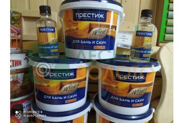 Масло для сауны 0,25л термостойкое Престиж