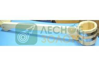 Ковш 0,6 горизон.ручка (липа)(3)