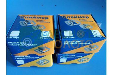 Кляймер оцин.3мм (100шт с гвоздями) пакет