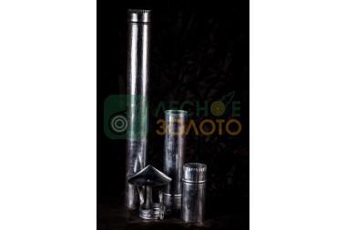 Дымоходная труба оцинк.d 115х0,5мм-0,25метр