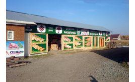 Розничная торговая точка на Увале